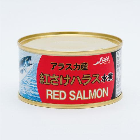 紅鮭,ストー紅さけハラス水煮,ストー缶詰株式会社