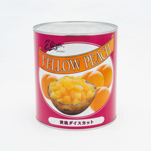 フルーツ缶詰,黄桃,エリザ黄桃ダイスカットライトシラップ,ストー缶詰株式会社