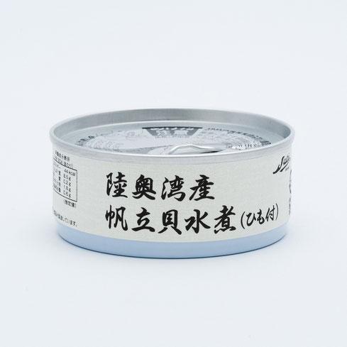 ほたて貝,ストー陸奥湾産帆立貝柱水煮(ひも付),ストー缶詰株式会社