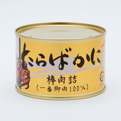 たらばかに,ストーたらばかに棒肉詰(一番脚肉100%),ストー缶詰株式会社