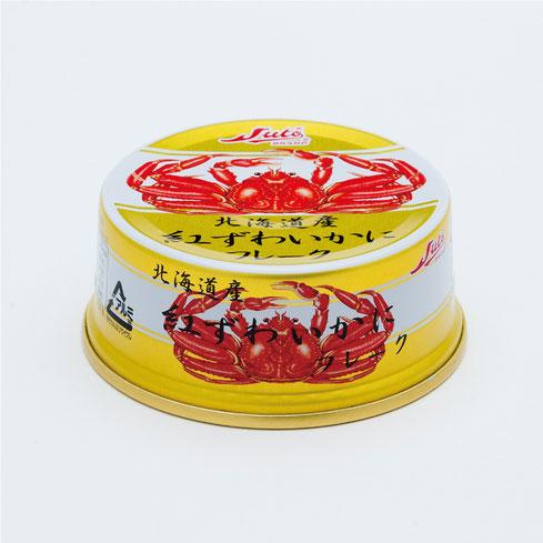 ずわいかに,ストー北海道産紅ずわいかにフレーク(金色),ストー缶詰株式会社