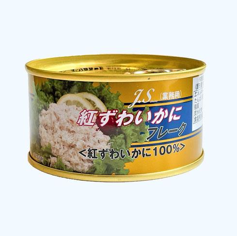 ずわいかに,J.S紅ずわいかにフレーク(ブレンド),ストー缶詰株式会社