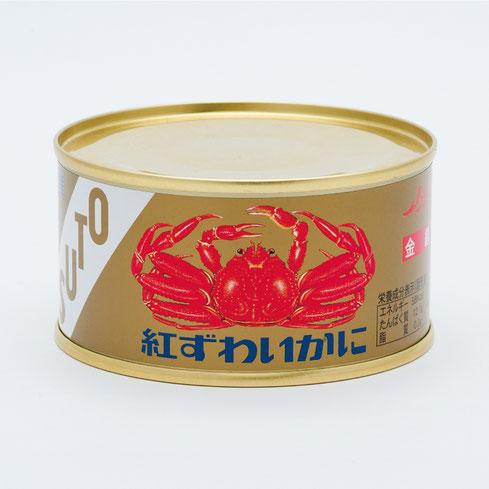 ずわいかに,ストー紅ずわいかに金線,ストー缶詰株式会社