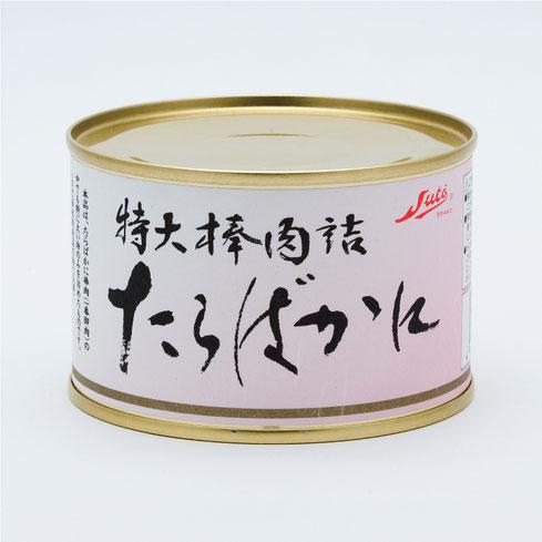 たらばかに,ストーたらばかに棒肉詰(特大棒肉詰),ストー缶詰株式会社