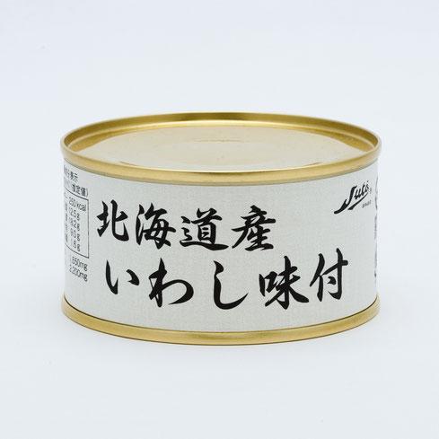 いわし,ストー北海道産いわし味付,ストー缶詰株式会社