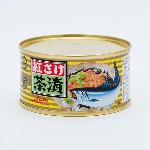 紅鮭,ストー紅さけ茶漬160g,ストー缶詰株式会社