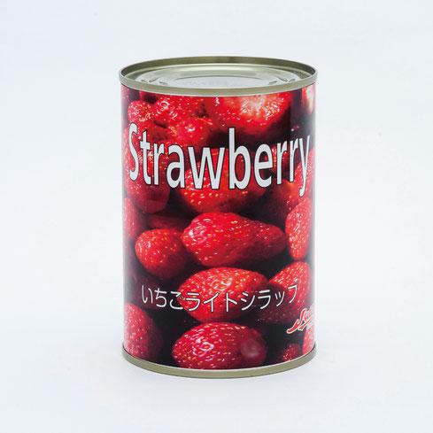 フルーツ缶詰,苺,ストー中国産いちごライトシラップ,ストー缶詰株式会社
