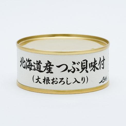 つぶ貝,ストー北海道産つぶ貝味付(大根おろし入)75g,ストー缶詰株式会社