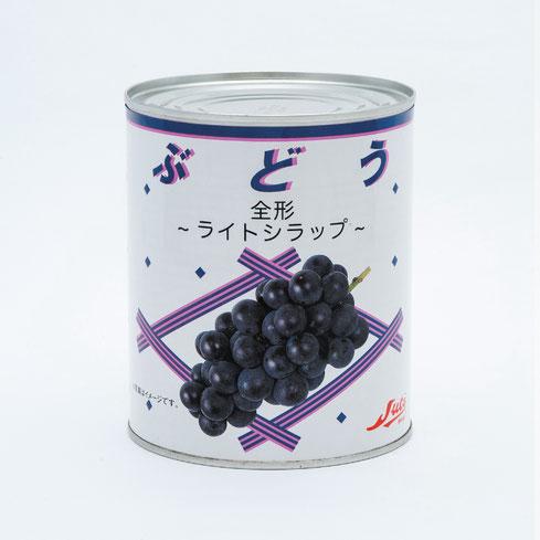 フルーツ缶詰,ブドウ,ストー中国産ぶどうライトシラップ850g,ストー缶詰株式会社