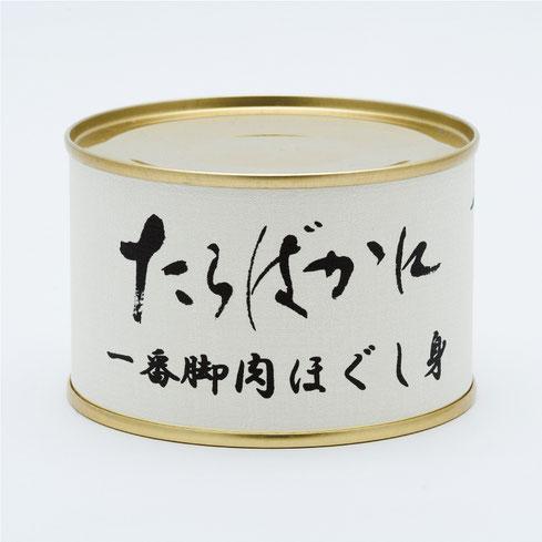 業務用水産缶詰,ストーたらばかに一番脚肉ほぐし身,ストー缶詰株式会社