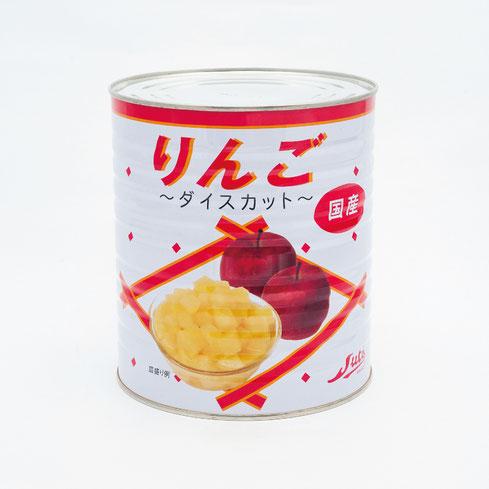 フルーツ缶詰,リンゴ,ストー国産りんごダイスカットライトシラップ,ストー缶詰株式会社