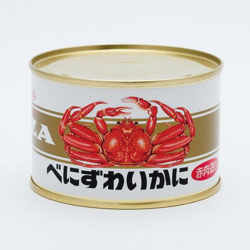 業務用水産缶詰,エリザべにずわいかに赤肉造り,ストー缶詰株式会社