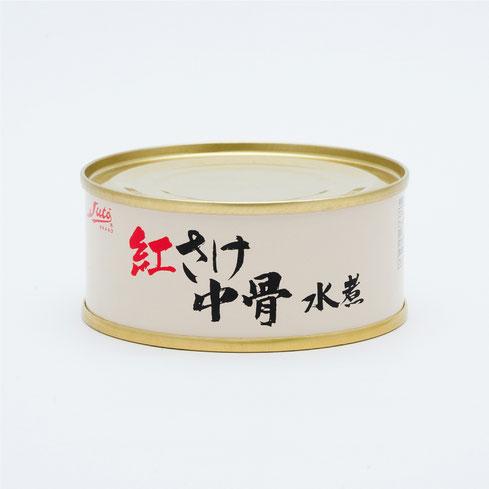 紅鮭,ストー紅さけ中骨水煮90g,ストー缶詰株式会社