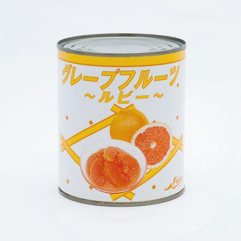 フルーツ缶詰,グレープフルーツ,ストートルコ産グレープフルーツライトシラップ(ルビー),ストー缶詰株式会社