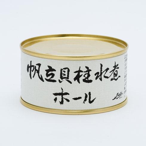ほたて貝,ストー帆立貝柱水煮ホール(和紙タイプ),ストー缶詰株式会社