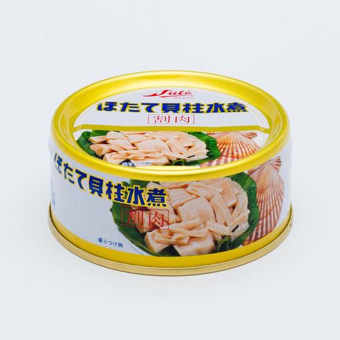 業務用水産缶詰,ストーほたて貝柱水煮割肉,ストー缶詰株式会社