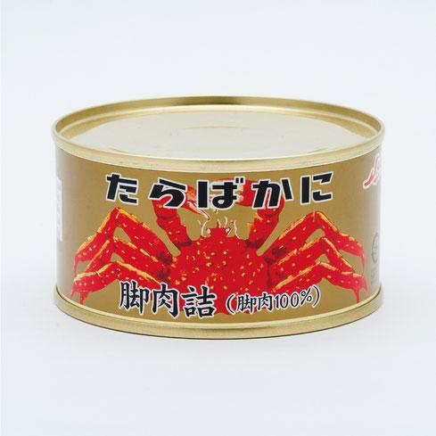 たらばかに,ストーたらばかに脚肉詰(脚肉100%),ストー缶詰株式会社