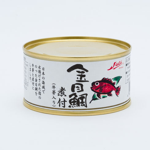 金目鯛,ストー金目鯛煮付(ごぼう入),ストー缶詰株式会社