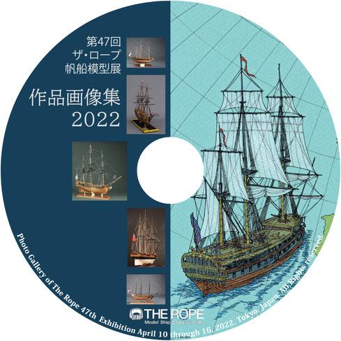DVDラベルデザイン:肥後藩御座船 泰寶丸