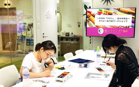 人気のアートセラピーワークショップ大人の塗り絵・美エイジング協会