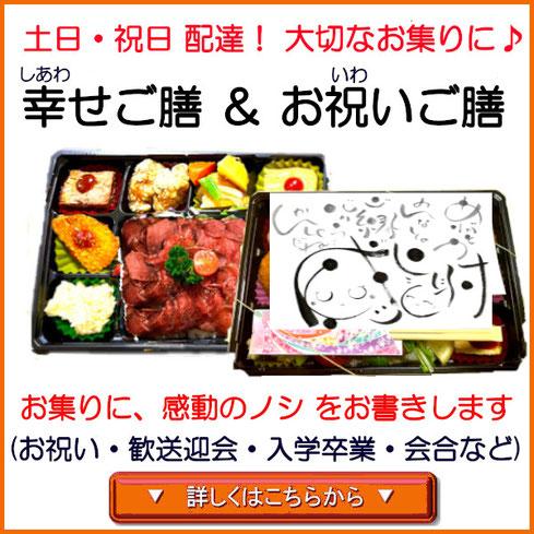 福岡の忘年会・納会・新年会のお弁当配達は、りとるプリンセスにおまかせ下さい。
