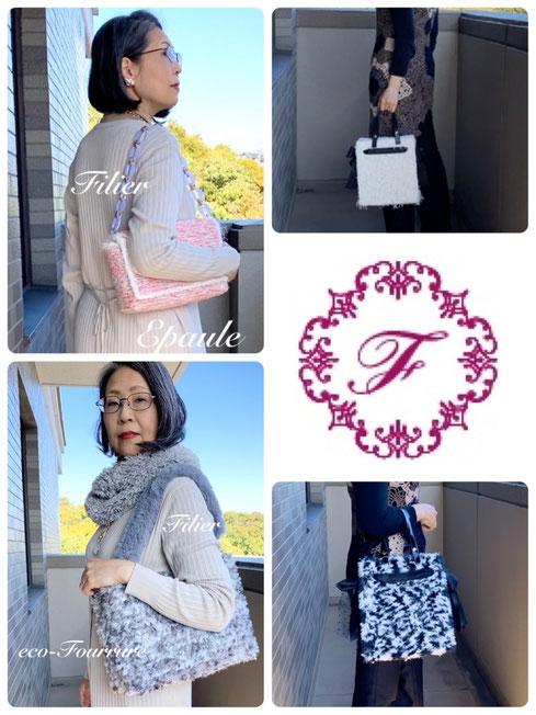 ハンドメイドバッグ オリジナルバッグ ネット編み付けバッグ Filier フィリエ キャットヤーン サマラ