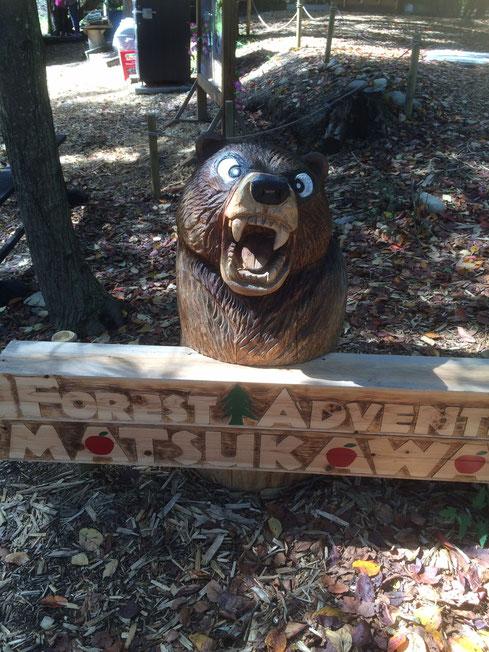 木彫りの熊ちゃんがお出迎え♪いよいよ体験だ~!