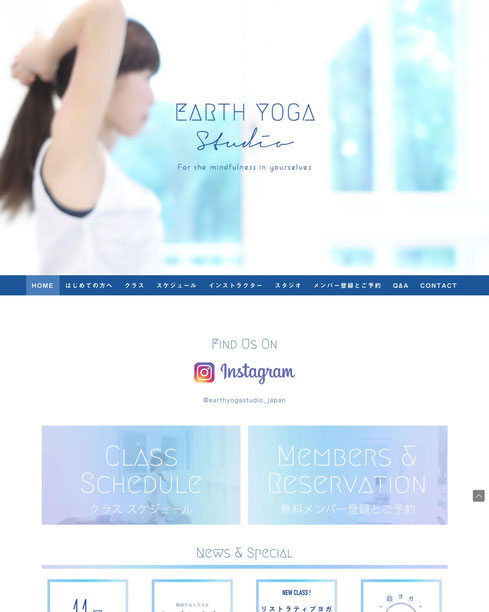 2017 Founder Selection 受賞「EARTH YOGA Studio」