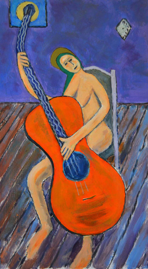 """1. Girl with Guitar I"""