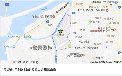 和歌山市湊御殿地区の津波シェルター説明会02