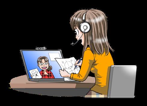 マンガスクール・はまのマンガ倶楽部/Skypeとは
