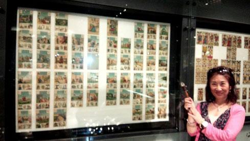 パリ研修 フランスカード博物館 ルノルマンカードコーナーにて