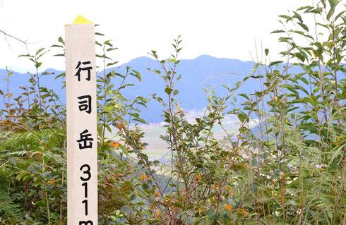 行司岳から文殊山を望む