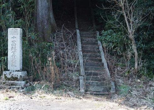 二上登山口駐車場近くの二上観音堂への登り口です