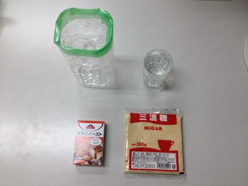 ペットボトル 水 ドライイースト ブラウンシュガー(三温糖で代用)