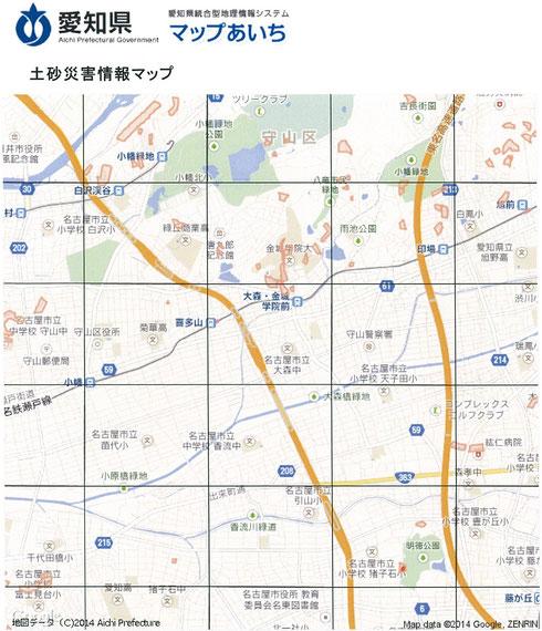 マップあいちによる土砂災害情報マップ 柴垣グリーンテックのある守山区大森を中心に表示