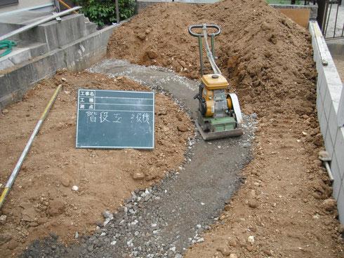 タイルテラス下地用ブロック積基礎用砕石