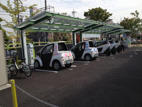 電気自動車や電動アシスト自転車もある