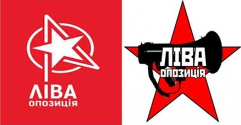 Ukraines Socialistiske Union