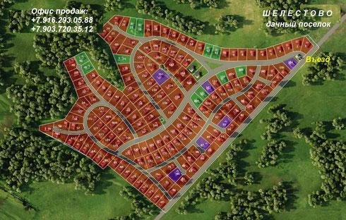 генплан дачного поселка шелестово истринское водохранилище