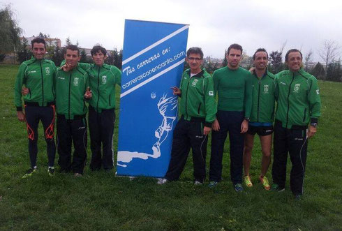 Campeones III Copa Diputación 2013