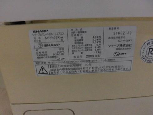 AY-Y40SX-W
