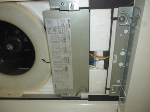 三菱電機MPL-RP40LAエアコンクリーニング