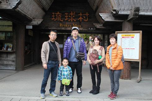 2014年2月11日 沖縄「琉球村」
