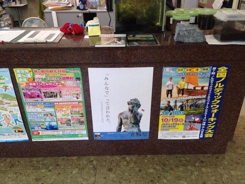 大学祭ポスターとパンフレット
