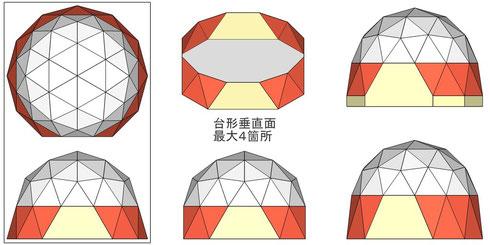 12角形ドーム + 台形垂直壁