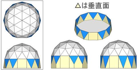 12角形ドーム + 三角垂直壁