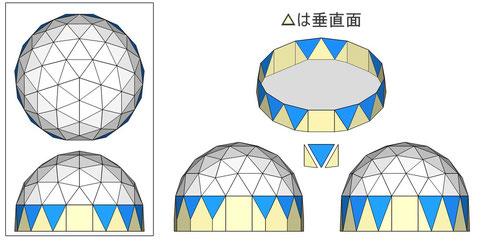 正15角形ドーム + 三角垂直壁