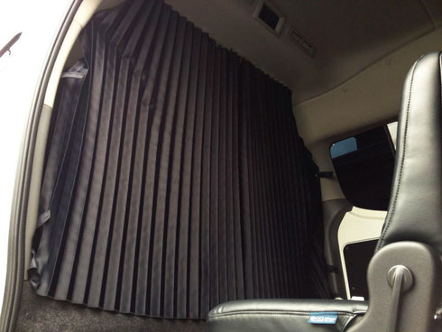NV350 間仕切りカーテン センターカーテン スーパーロング ワイド