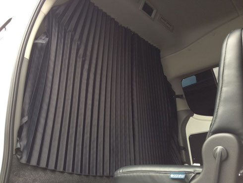 NV350 仕切りカーテン センターカーテン 間仕切り ハイエース
